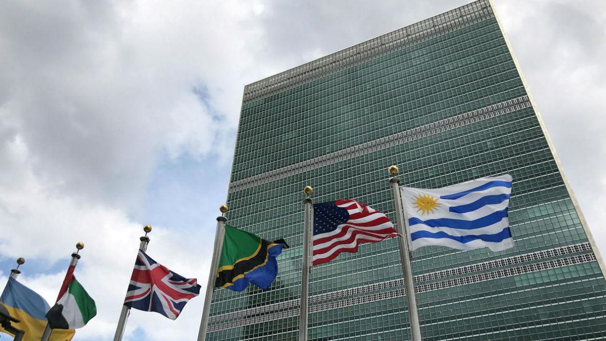 La ONU también tiene oficinas en Ginebra, Viena y Nairobi / Reuters